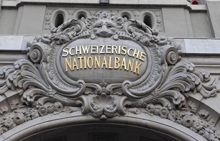 İsviçre Merkez Bankası, faiz oranını değiştirmedi