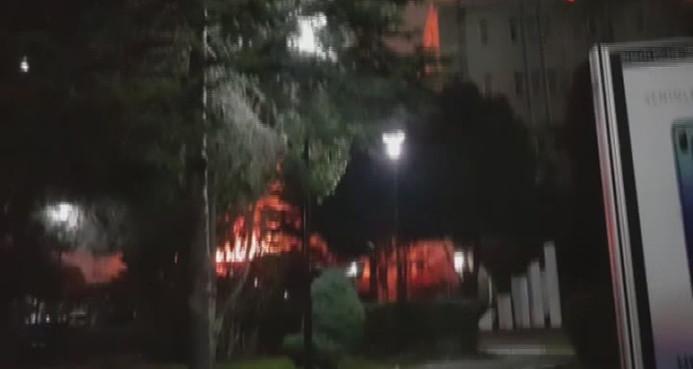 Marmara Üniversitesi yakınlarında yangın