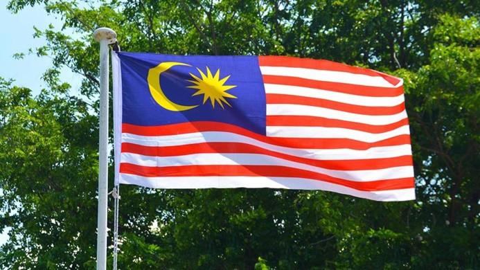 Malezya'nın kuzey kara sularına giriş ve çıkış yasağı konuldu