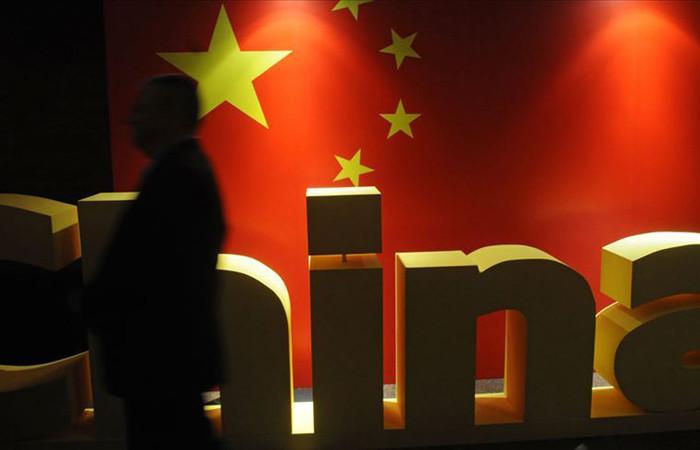 'Çin yatırımları Sahraaltı Afrika'da ABD nüfuzuna potansiyel tehdit'
