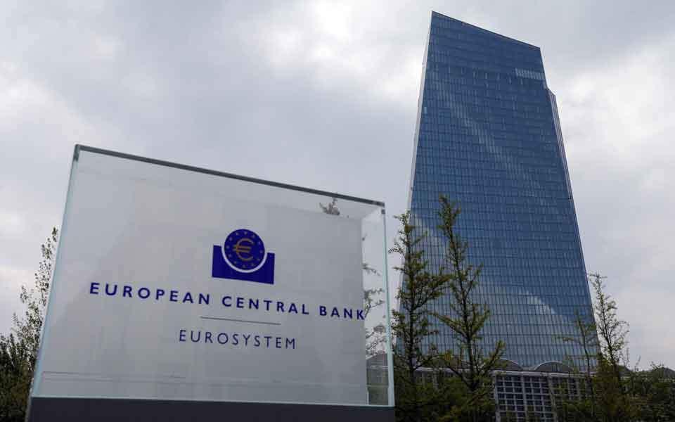 ECB: Avrupa bankaları üçüncü çeyrekte kredi standartlarını sıkılaştırdı