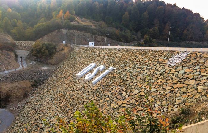 Ordu'da İlküvez Barajı inşaatı tamamlandı