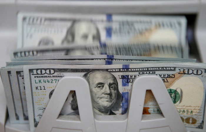 Dolar kaç TL oldu? 7 Eylül Dolar kuru